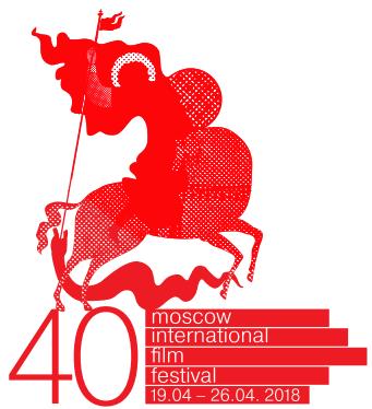 Festival de Cinema Internacional de Moscú